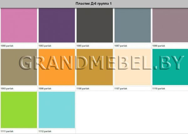 Цвет фасадов из пластика Д-6 1 группа 1 кухня Твист