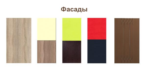 Цвет фасадов кухни Оля ЛДСП