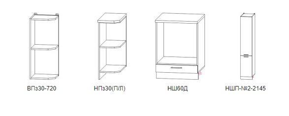 Дополнительные модули кухни Мила Глосс