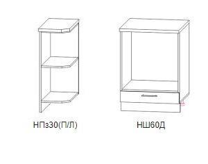 Дополнительные модули кухни Мила Шале