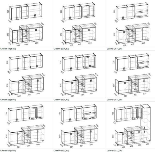 Схемы и размеры кухни Симпл 19-27 ЛДСП Эггер