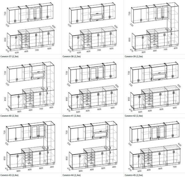 Схемы и размеры кухни Симпл 37-45 ЛДСП Эггер