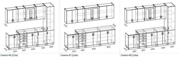 Схемы и размеры кухни Симпл 46-48 ЛДСП Эггер