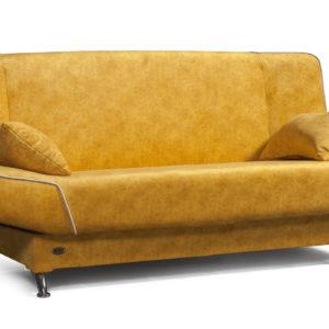Прямой диван Плаза 1