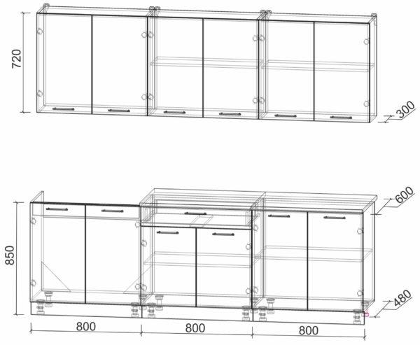Размеры и схема кухни Мила Лайт 2,4