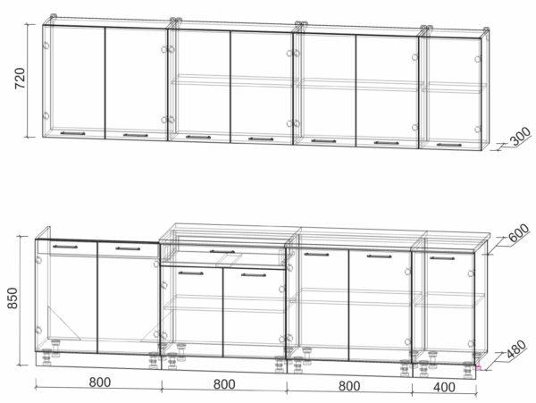 Размеры и схема кухни Мила Лайт 2,8