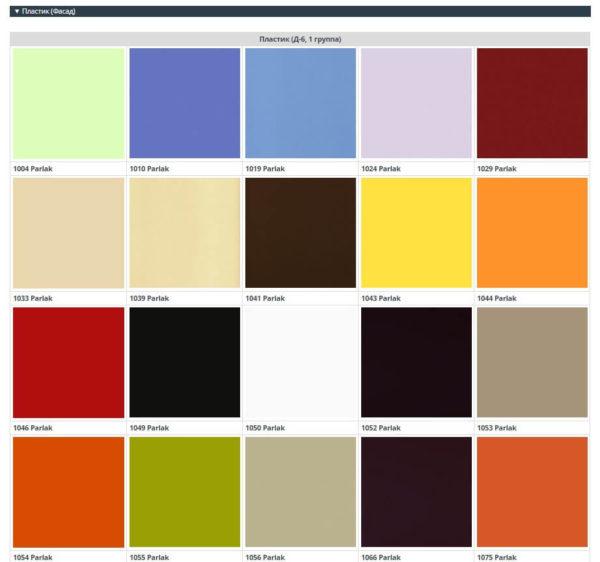 Цвет фасадов из пластика Д-6 1 группа кухня Симпл