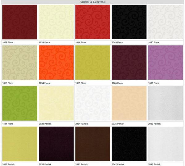 Цвет фасадов из пластика Д-6 2 группа кухня Симпл
