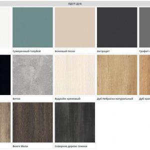 13 цветовых решений для фасадов кухни Твист из ЛДСП Д-8