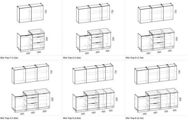 Схемы кухни Mix Top размеры от 1,2 до 2,1 метра