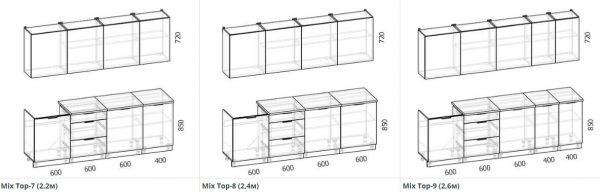 Схемы кухни Mix Top размеры от 2,2 до 2,6 метра