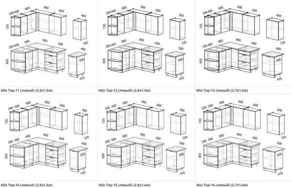 Схемы угловой кухни Микс Топ 11-16