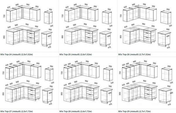 Схемы угловой кухни Микс Топ 24-29