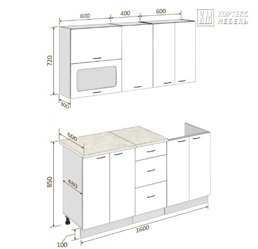Схема кухни Корнелия Мара МДФ 1,6 метра
