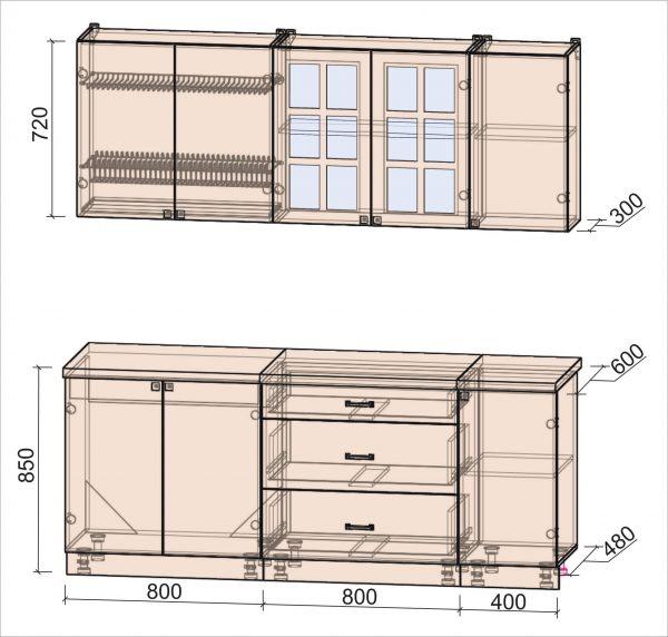 Схема кухни Мила Деко тип Б 2,0 метра