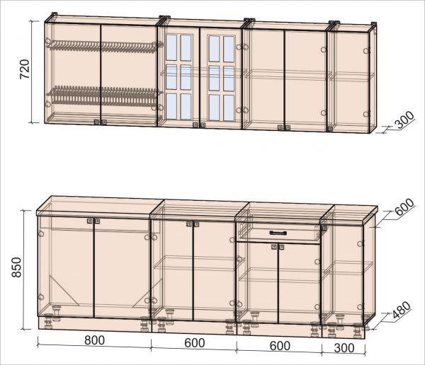 Схема кухни Мила Деко тип Б 2,3 метра
