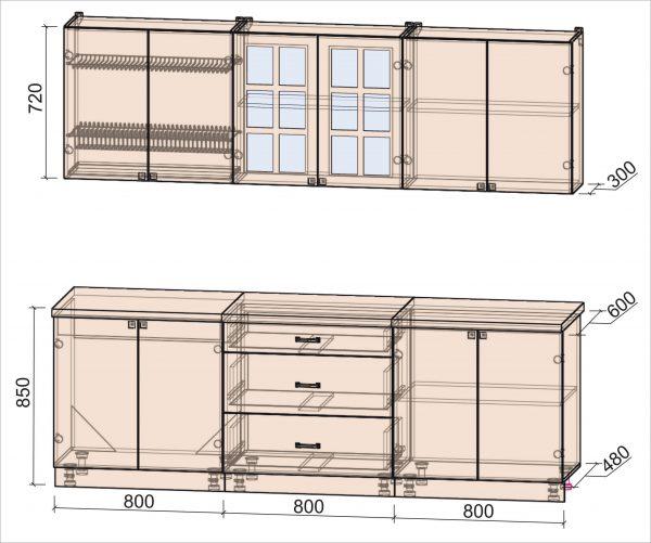 Схема кухни Мила Деко тип Б 2,4 метра