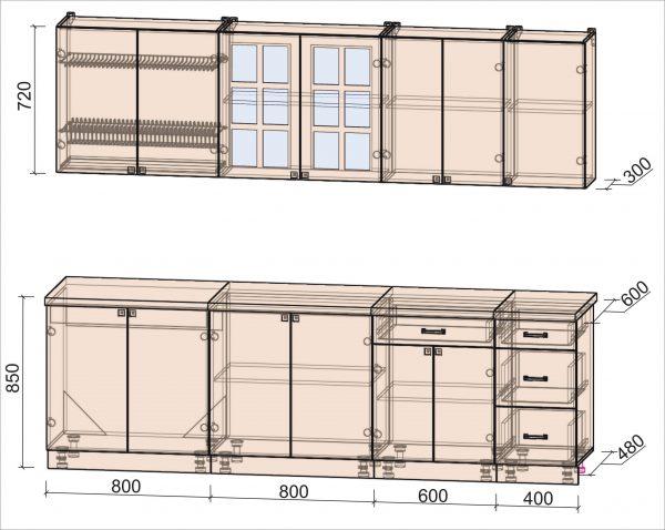 Схема кухни Мила Деко тип Б 2,6 метра